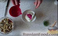 """Фото приготовления рецепта: Салат """"Строгановский"""" (без майонеза) - шаг №5"""