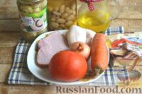 Фото приготовления рецепта: Салат с кальмарами, ветчиной и грибами - шаг №1