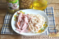 Фото приготовления рецепта: Салат с кальмарами, ветчиной и грибами - шаг №3