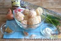 Фото приготовления рецепта: Цветная капуста, запеченная в маринаде - шаг №1