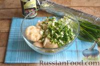 Фото приготовления рецепта: Цветная капуста, запеченная в маринаде - шаг №3