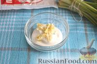 Фото приготовления рецепта: Цветная капуста, запеченная в маринаде - шаг №4
