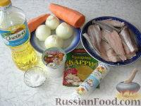 Фото приготовления рецепта: Хек на овощной подушке - шаг №1