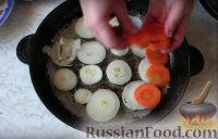 Фото приготовления рецепта: Хек на овощной подушке - шаг №2