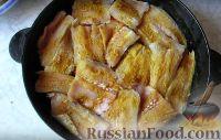 Фото приготовления рецепта: Хек на овощной подушке - шаг №3