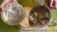 Фото приготовления рецепта: Панкейки или американские блинчики - шаг №2