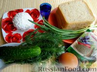 Фото приготовления рецепта: Тосты с брынзой - шаг №1