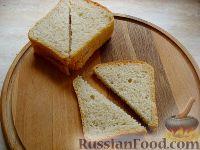 Фото приготовления рецепта: Тосты с брынзой - шаг №2