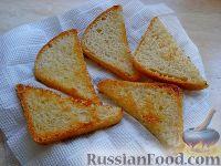 Фото приготовления рецепта: Тосты с брынзой - шаг №4