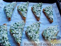 Фото приготовления рецепта: Тосты с брынзой - шаг №12