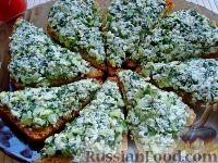Фото приготовления рецепта: Тосты с брынзой - шаг №14