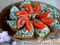 Фото приготовления рецепта: Тосты с брынзой - шаг №15