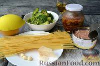 Фото приготовления рецепта: Макароны с тунцом, брокколи и вялеными помидорами - шаг №1