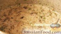 Фото приготовления рецепта: Грибной соус к картофельным блюдам - шаг №5