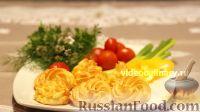 Фото к рецепту: Герцогский картофель
