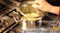 Фото приготовления рецепта: Герцогский картофель - шаг №2