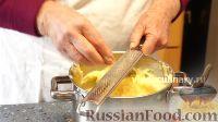 Фото приготовления рецепта: Герцогский картофель - шаг №4