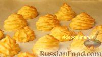 Фото приготовления рецепта: Герцогский картофель - шаг №6