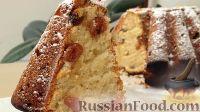 Фото к рецепту: Пасхальный творожный кекс
