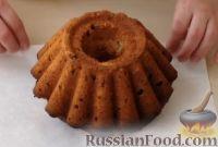 Фото приготовления рецепта: Пасхальный творожный кекс - шаг №9