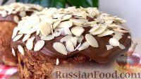 Фото к рецепту: Шоколадный кулич на Пасху