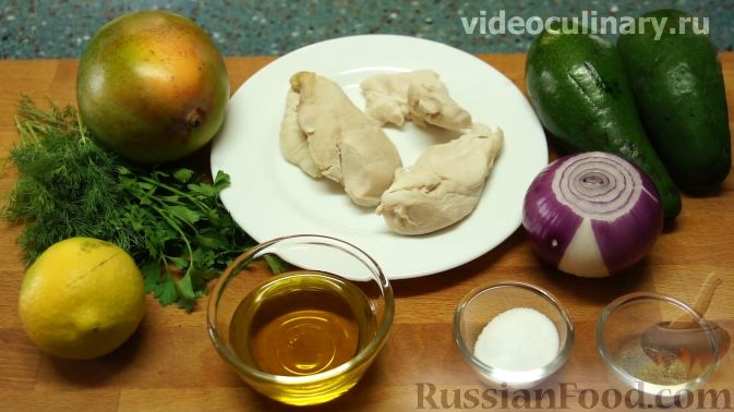 "Фото приготовления рецепта: Салат ""Американа"" - шаг №1"