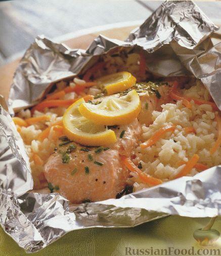 рыба в фольге в духовке рецепт с фото с рисом
