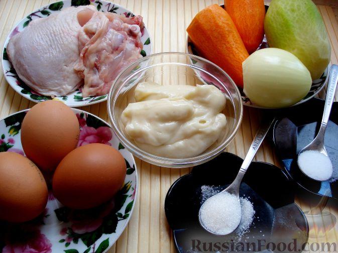 Фото приготовления рецепта: Салат с курицей и редькой - шаг №1
