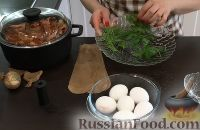 Фото приготовления рецепта: Пасхальные яйца - шаг №1