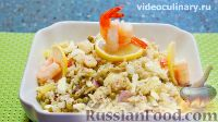 Фото к рецепту: Салат с креветками, рисом и ананасом