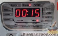 Фото приготовления рецепта: Гречка с печенью и овощами (в мультиварке) - шаг №3