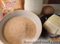Фото приготовления рецепта: Блины гречишные - шаг №1