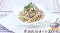 Фото к рецепту: Картофельный салат с тунцом