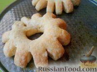 Фото к рецепту: Сахарные булочки из слоеного дрожжевого теста