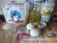 Фото приготовления рецепта: Блины на Масленицу - шаг №1