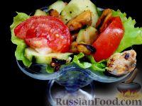 Фото к рецепту: Салат с мидиями и овощами