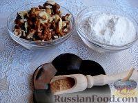 Фото приготовления рецепта: Пахлава в виде рулетиков - шаг №2