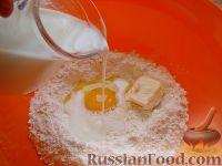 Фото приготовления рецепта: Пахлава в виде рулетиков - шаг №5