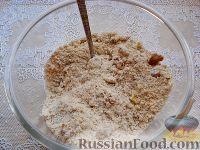 Фото приготовления рецепта: Пахлава в виде рулетиков - шаг №8