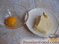 Фото приготовления рецепта: Пахлава в виде рулетиков - шаг №3