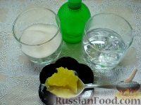 Фото приготовления рецепта: Пахлава в виде рулетиков - шаг №4