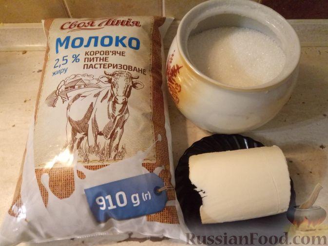 Молочная помадка своими руками