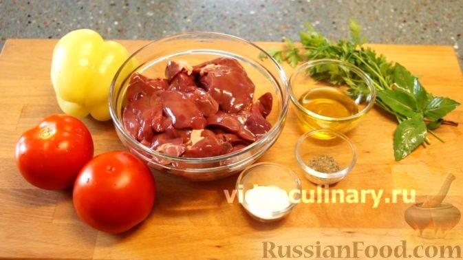 Фото приготовления рецепта: Дрожжевые пирожки-мешочки с картофелем, курицей и сыром - шаг №20