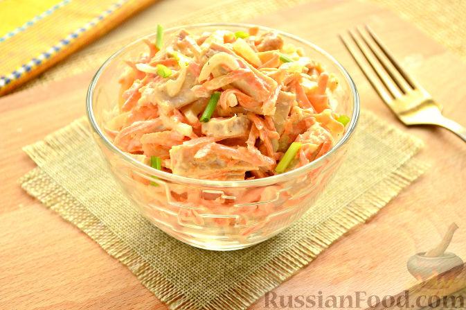 салат из моркови и грибы с мясом рецепт