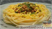 Фото к рецепту: Спагетти болоньезе (в мультиварке)