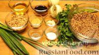 Фото приготовления рецепта: Салат из чечевицы - шаг №1