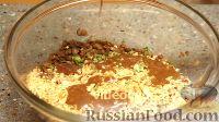 Фото приготовления рецепта: Салат из чечевицы - шаг №9