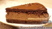 """Фото к рецепту: Шоколадный торт """"Даниэлла"""""""