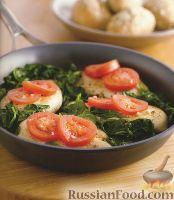 Фото к рецепту: Курица со шпинатом и помидорами