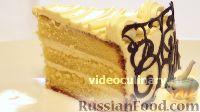 """Фото к рецепту: Торт """"Альпийский"""""""